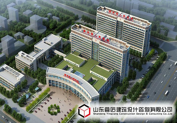固安县人民医院
